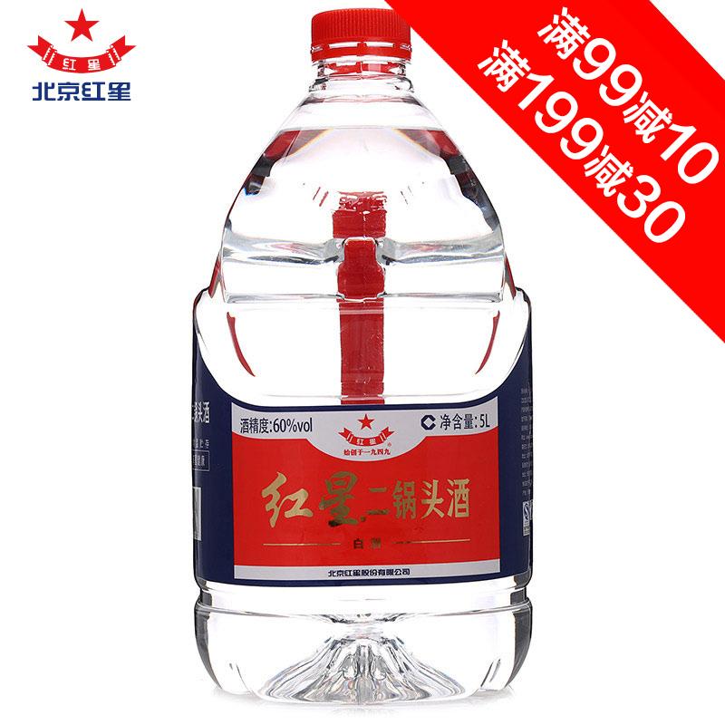 ~天貓超市~紅星二鍋頭酒60度5L 清香型白酒  大容量 泡酒