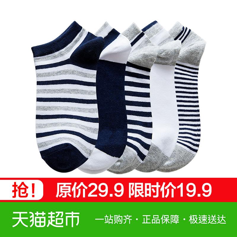 袜子男短袜四季棉质防臭吸汗中筒棉袜秋季低帮短筒袜男士船袜