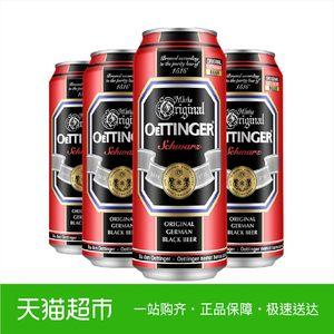 德国原装进口啤酒奥丁格黑啤酒500ml*4听精良啤酒易拉罐麦芽焦香