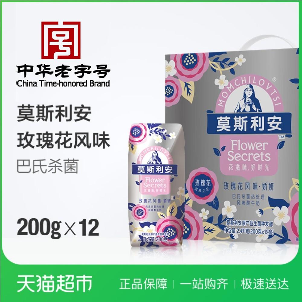 光明FLOWER SECRETS 莫斯利安酸奶玫瑰花风味200gX12
