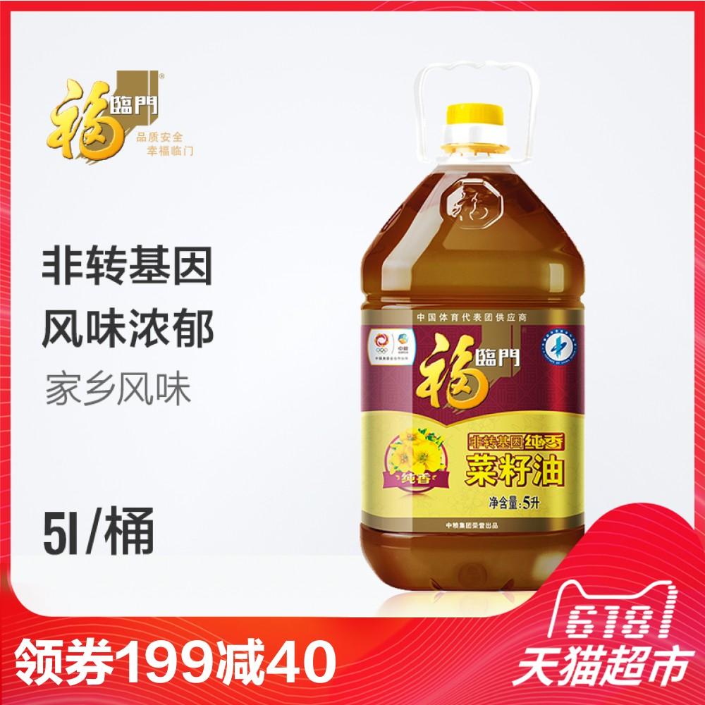 Горячий пик дверь Негенетически модифицированное чистое масло кориандра 5 л / баррель Здоровое пищевое масло Богатый аромат