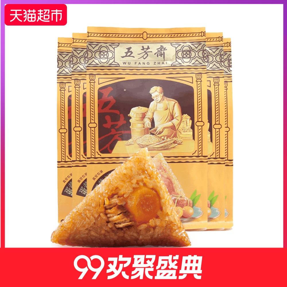 趁热抢 五芳斋粽子蛋黄鲜肉粽5袋端午节大粽子 140g*10只嘉兴特产