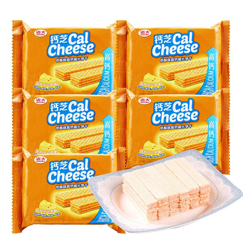 ~天貓超市~Calcheese 鈣芝印尼 奶酪味高鈣威化餅幹58.5g^~5
