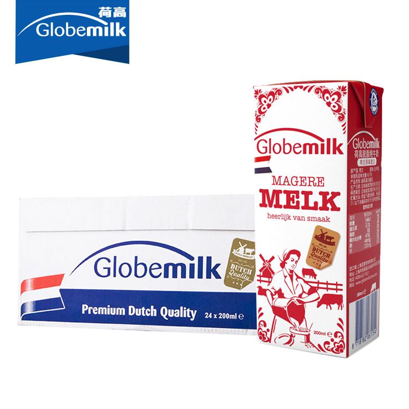 ~天貓超市~荷蘭  Globemilk荷高脫脂牛奶200ml^~24盒