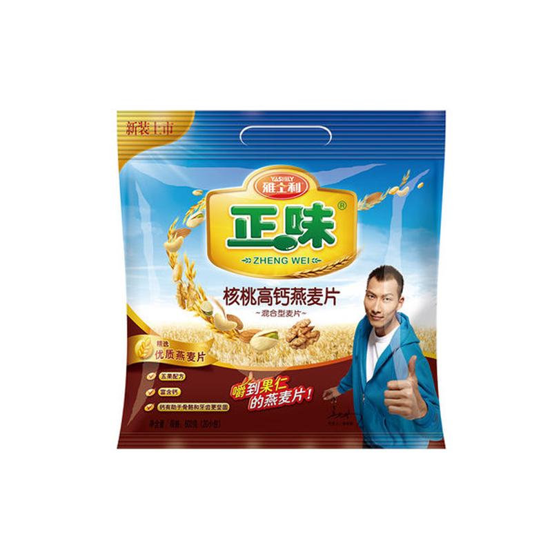 ~天貓超市~雅士利 正味核桃高鈣燕麥片 600g