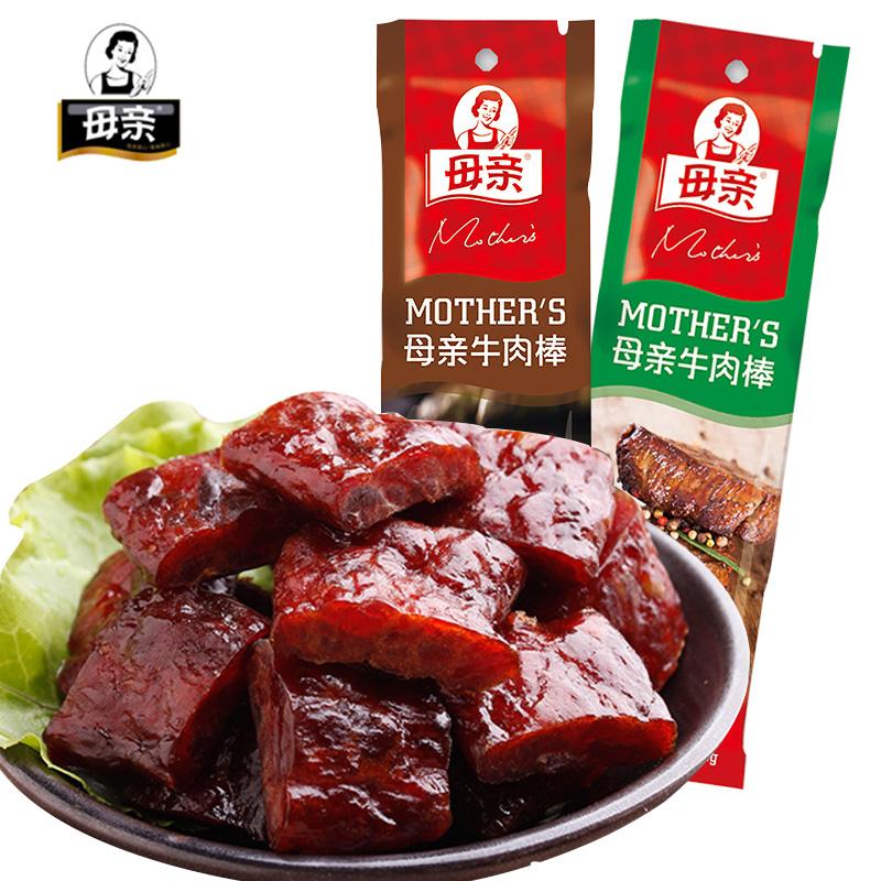 ~天貓超市~ 養生堂母親原味黑胡椒牛肉棒72g~2特產零食小吃