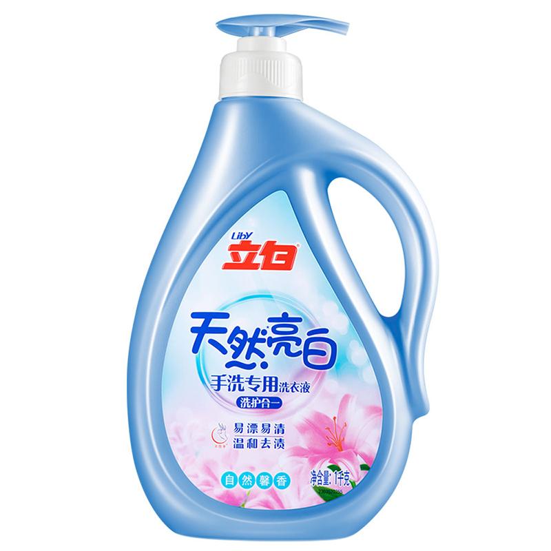 ~天貓超市~立白天然亮白手洗 洗衣液1kg瓶裝 低泡快洗