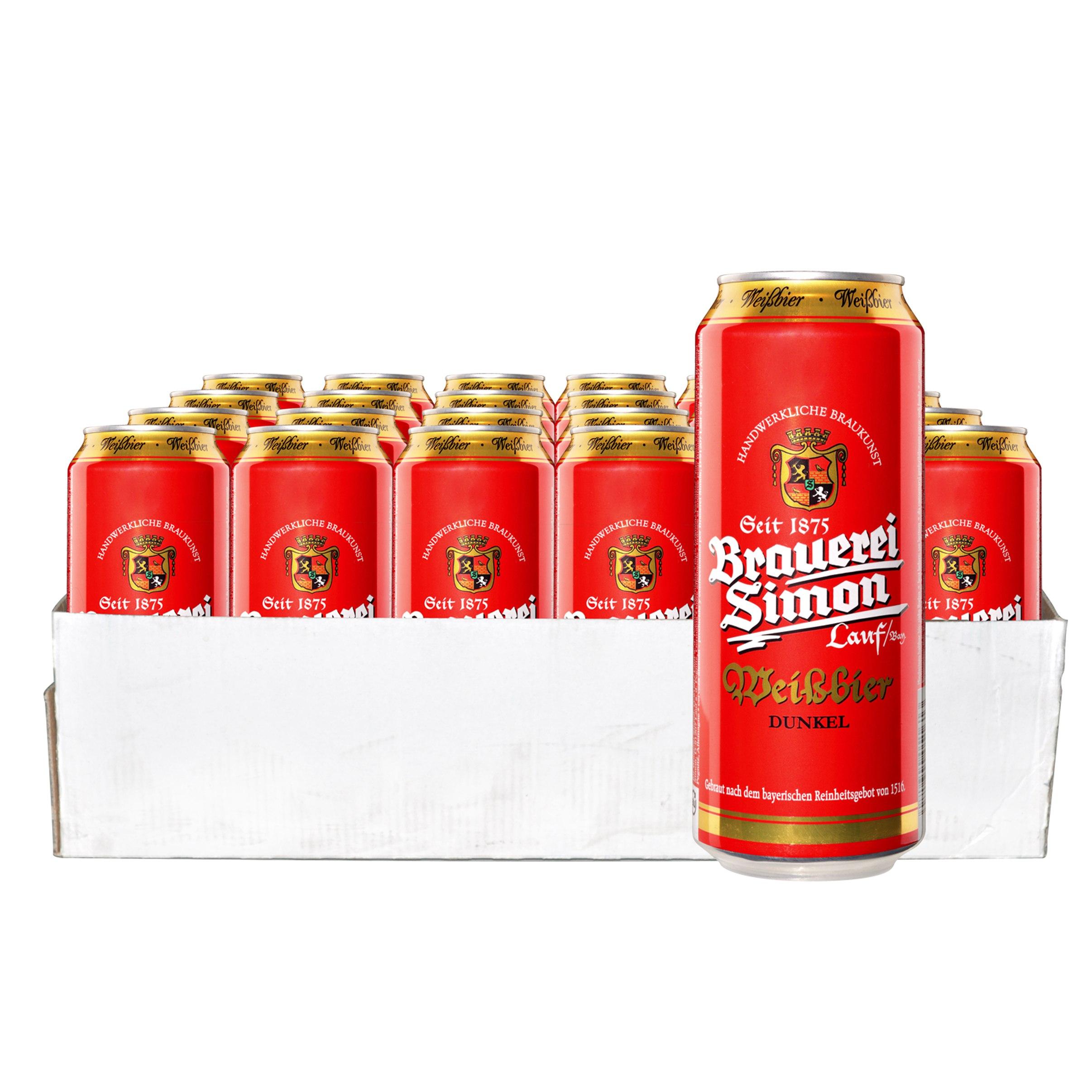 ~天貓超市~德國 Kaisersimon凱撒西蒙小麥黑啤酒500ml^~24聽