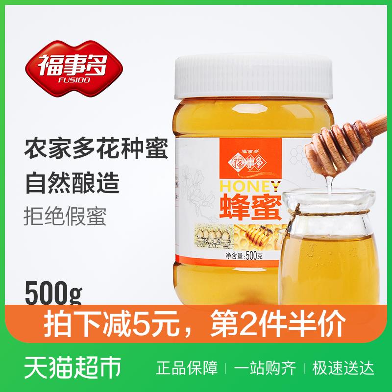 福事多蜂蜜500g百花蜜 ��r家自然�a天然多花蜜野生蜂蜜