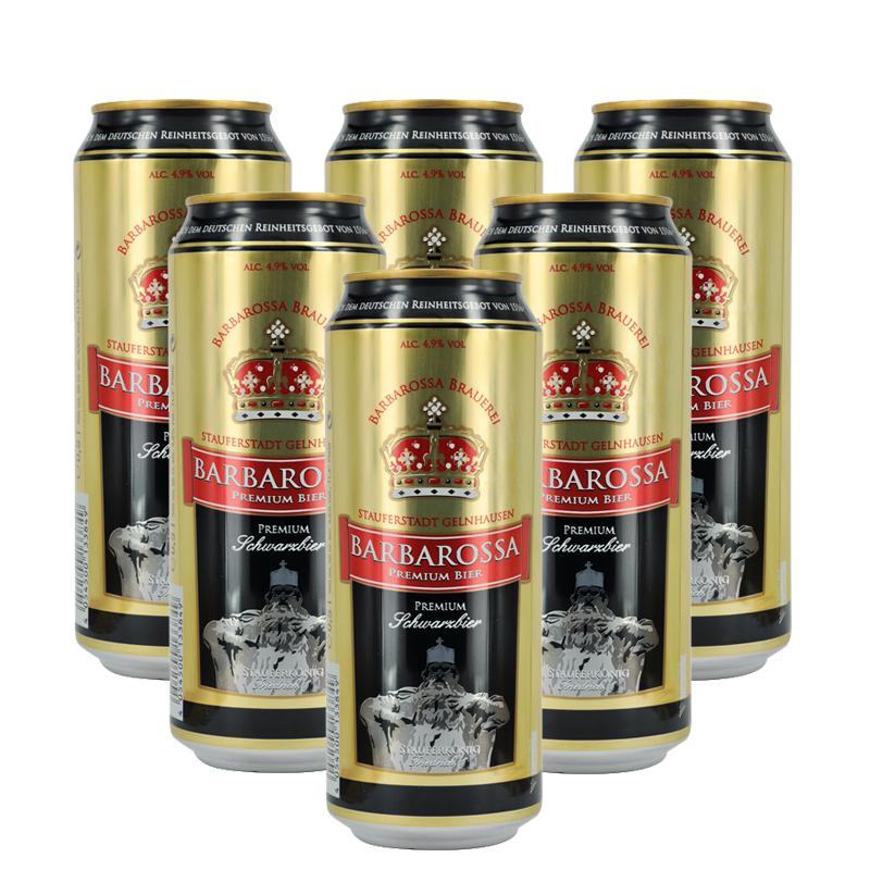 ~天貓超市~德國 凱爾特人Barbarossa黑啤酒 500ml^~6六連包