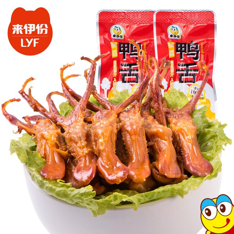 ~天貓超市~來伊份 醬香鴨舌260g零食特產小吃 鮮鹵入味鴨肉