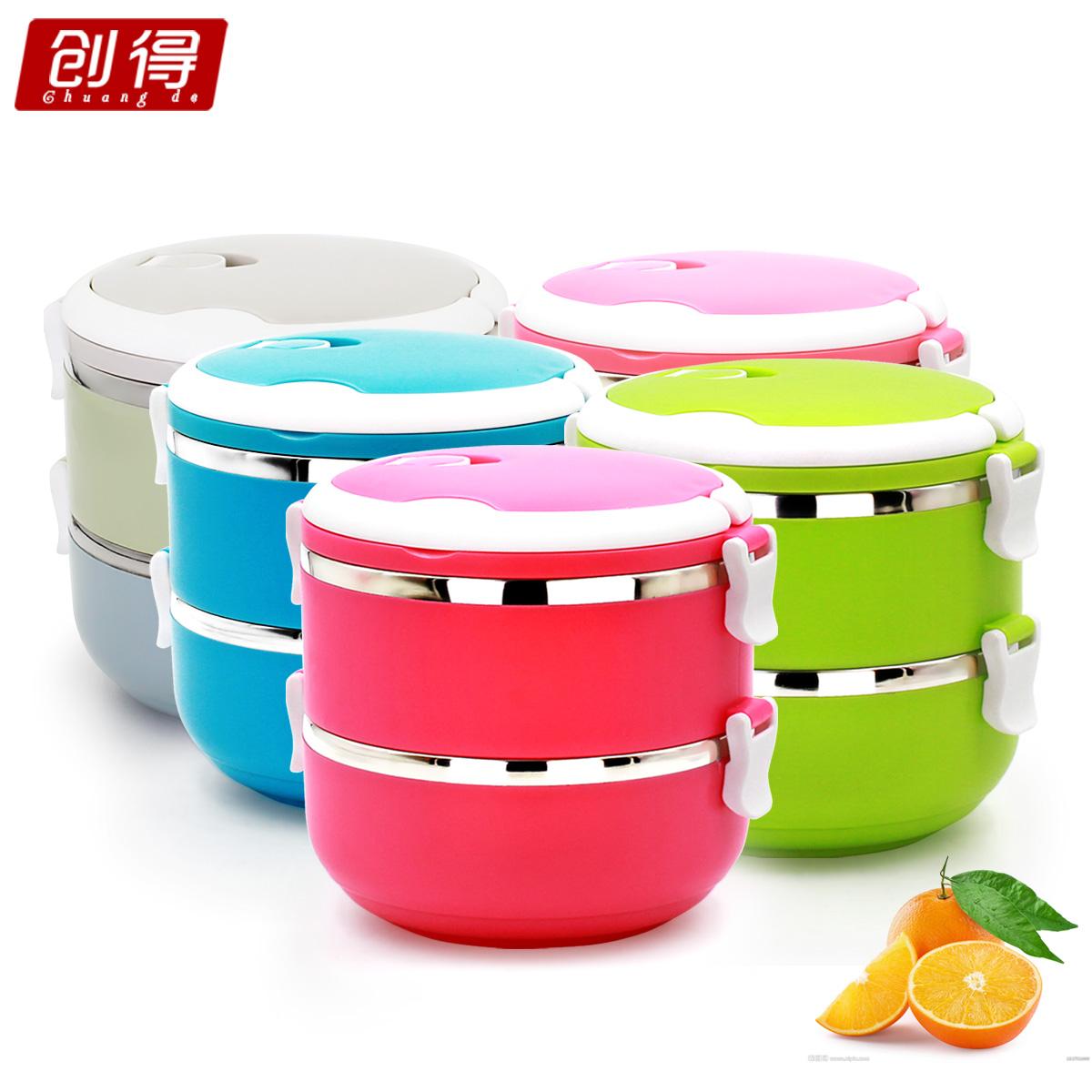~天貓超市~創得不鏽鋼兩層圓形飯盒雙層學生餐盒保溫桶