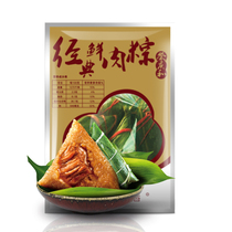 Rongqing and 120 grams of classic fresh meat dumplings dragon Boat Festival jiaxing dumplings Brown zi jiaxing Specialty