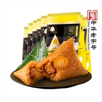 Three Jane Zhai egg yolk Fresh meat dumpling (100g*2 only) *8 Bao Jiaxing specialty Dumplings