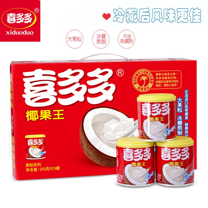 ~天貓超市~喜多多 椰果王超大果粒水果罐頭飲料零食200g^~15整箱