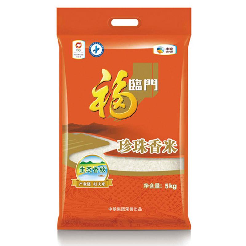 ~天貓超市~福臨門珍珠香米 5kg 袋  晶瑩剔透 中糧 !