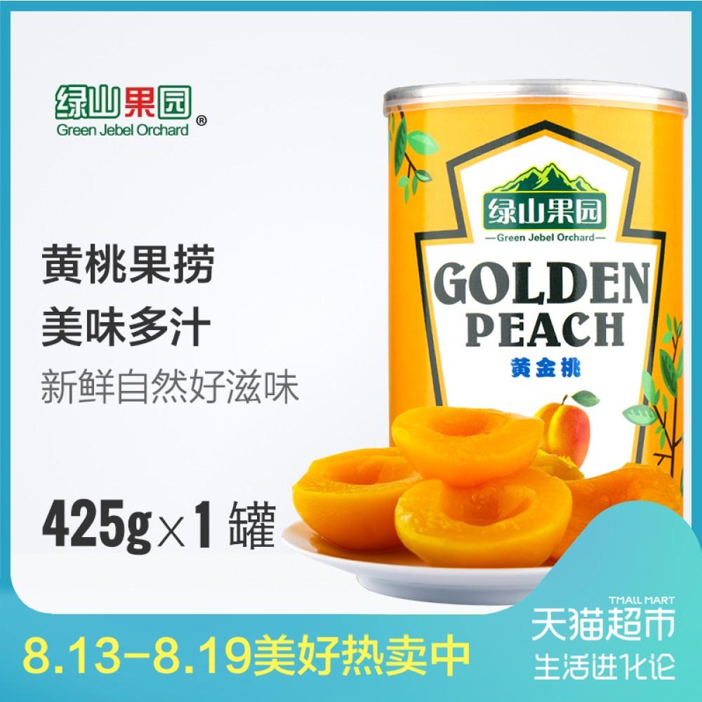 绿山果园对开糖水黄桃罐头425g/罐新鲜水果罐头即食水果果捞罐头