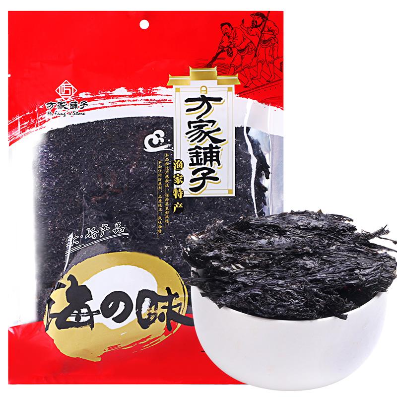 ~天貓超市~方家鋪子 紫菜120g 福建特產 口感嫩滑 海產幹貨