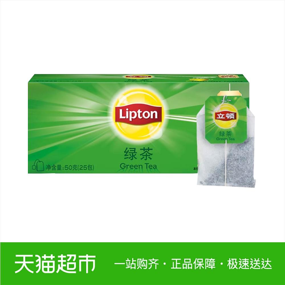 新老包装随机盒50G办公休闲袋泡茶包清新绿茶Lipton立顿