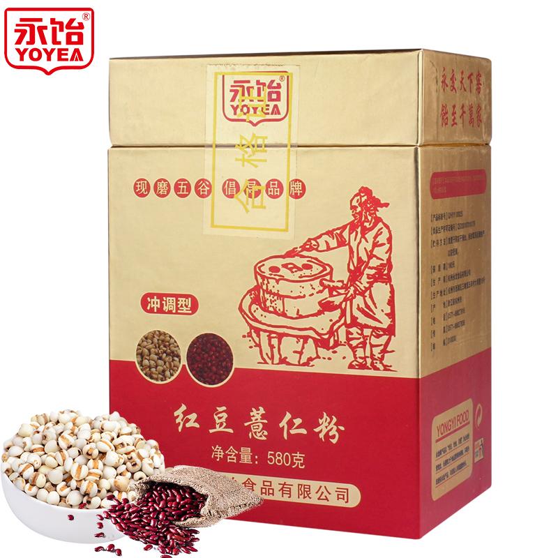 ~天貓超市~永飴 紅豆薏仁粉580g 天然五穀雜糧粉衝飲品^#Ⅻ