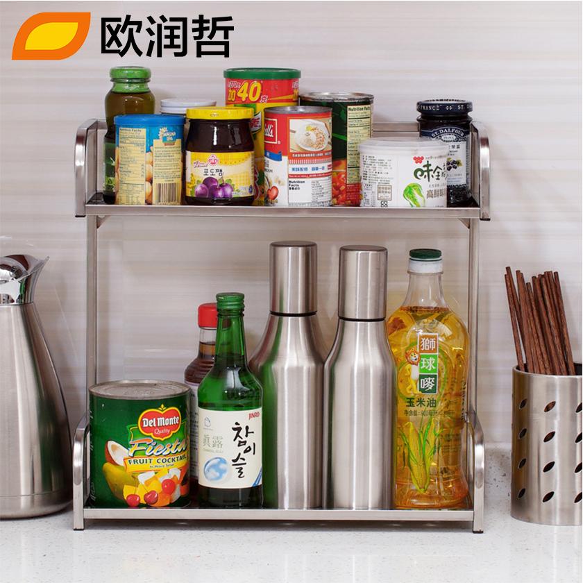 ~天貓超市~歐潤哲 置物架 不鏽鋼方管兩層廚房調味瓶收納雜物架