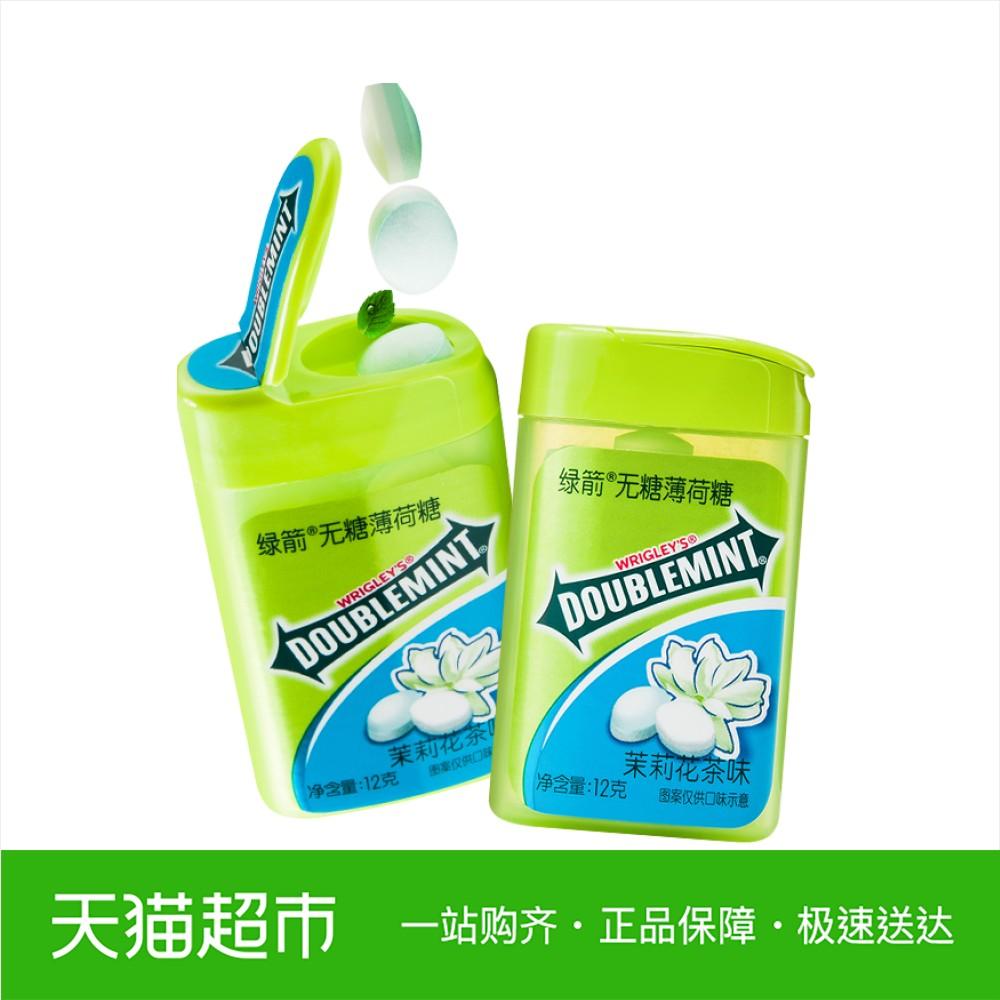 绿箭无糖薄荷糖约20粒茉莉花茶味清新口气润喉糖箭牌益达12g