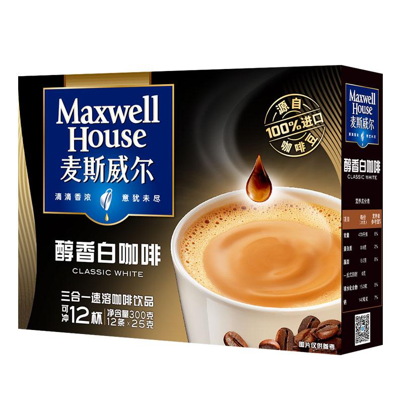 ~天貓超市~麥斯威爾 白咖啡三合一速溶咖啡 12條^~25g 300g 盒
