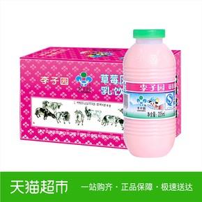 Молочные напитки,  Слива сын сад сладкий молоко клубника ветер вкус 225ml*24 бутылка / коробка студент молоко ребенок завтрак молоко, цена 1150 руб