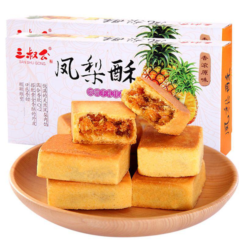 ~天貓超市~三叔公香濃原味含鳳梨果肉顆粒鳳梨酥 大包裝312g