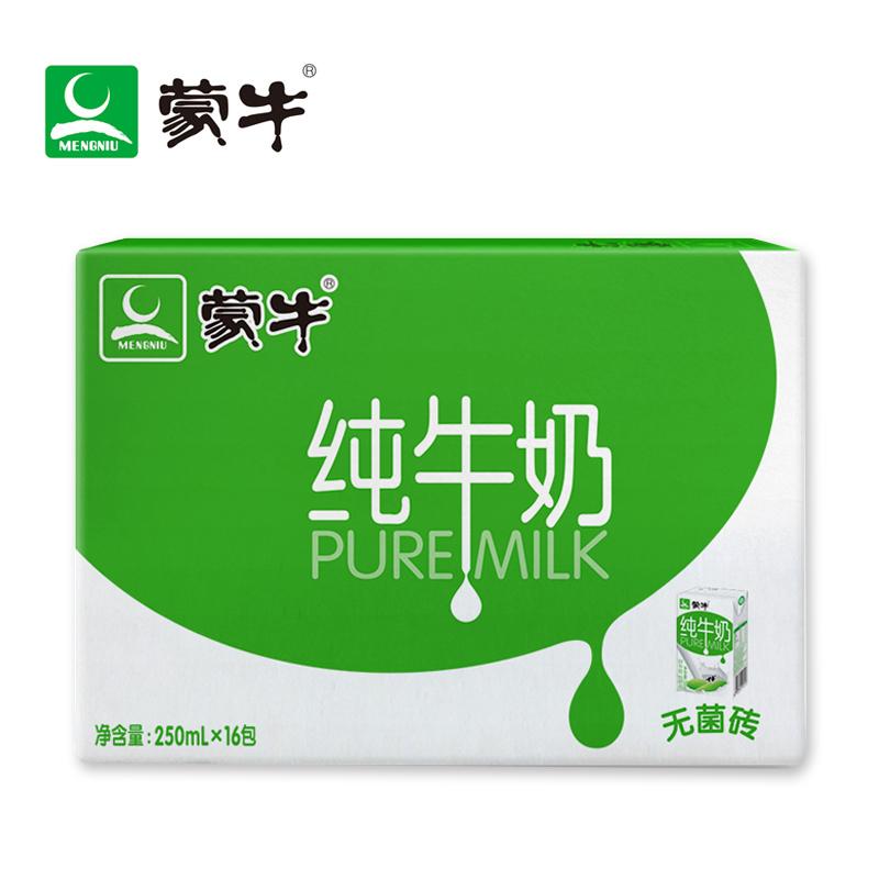 ~天貓超市~蒙牛 純牛奶PURE MILK 250ml^~16盒