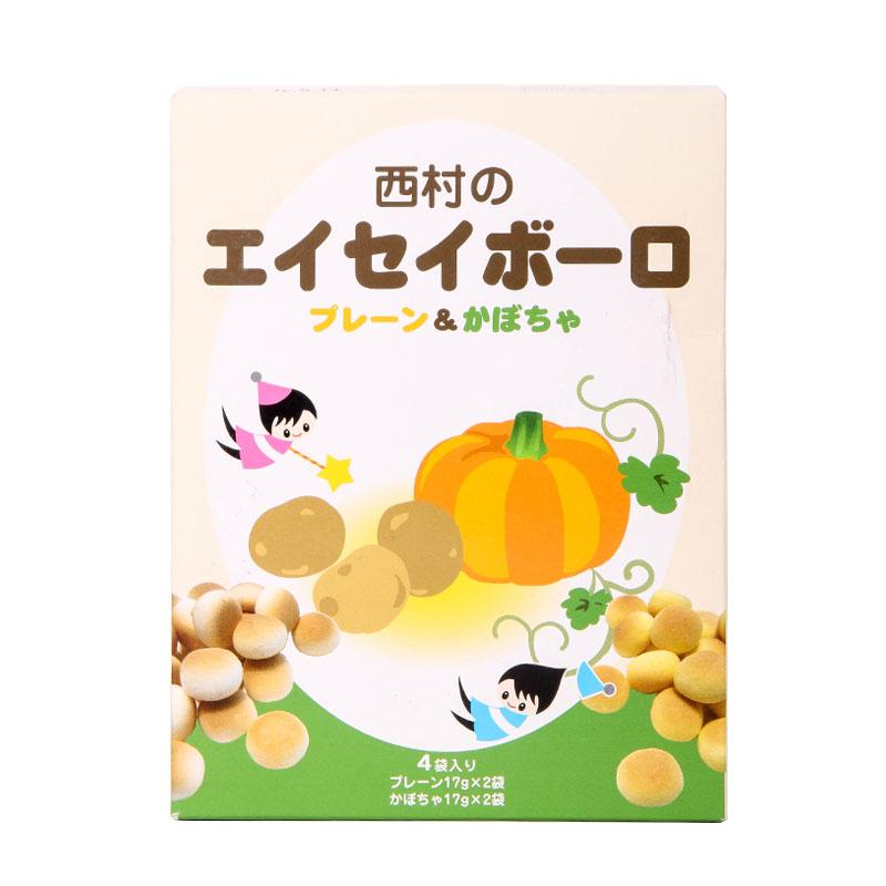 ~天貓超市~ 零食西村原味 南瓜高鈣小饅頭餅幹68g嬰兒