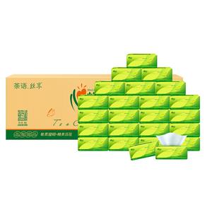 【天猫超市】心相印纸抽 茶语丝享中幅抽纸3层120抽*24包