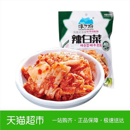 淳于府腌制泡菜韩国式辣白菜100g下饭菜寿司材料部队锅火锅食材