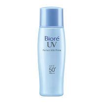 Biore Flower King Light transmittance Sunscreen Lotion 40ml excursion must SPF50 Japanese imports