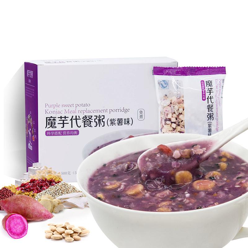 ~天貓超市~明安旭 魔芋紫薯速食粥五穀雜糧果蔬代餐粉營養粥