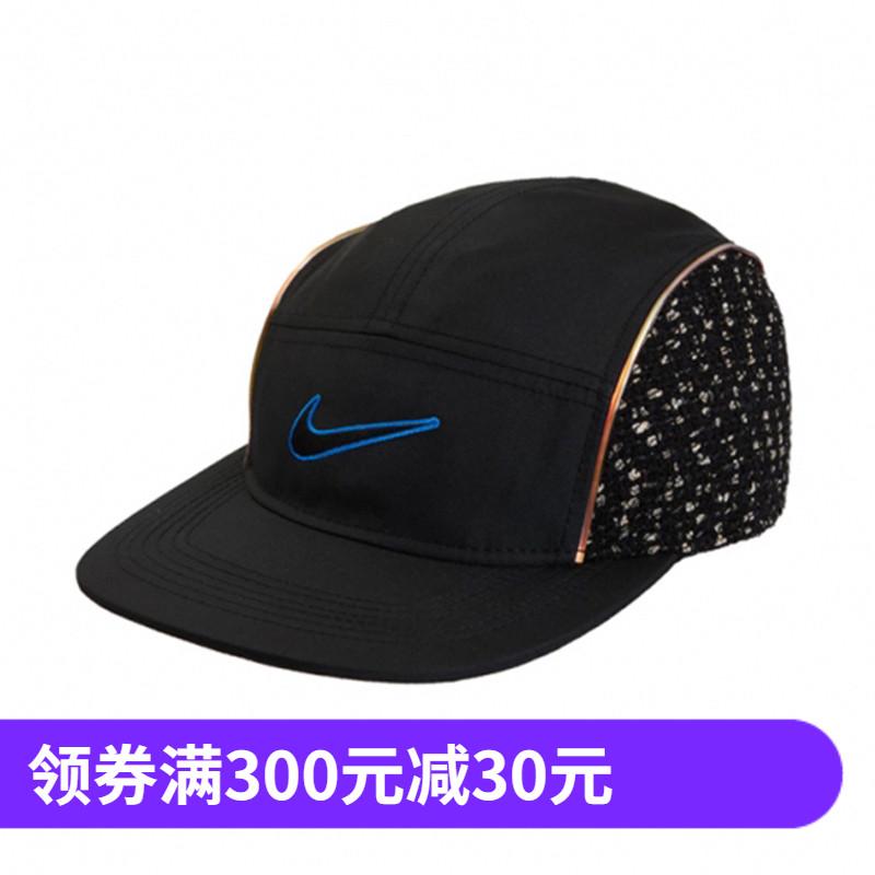 NIKE x SUPREME 联名男女通用大檐透气黑色帽子 BV0982-010图片