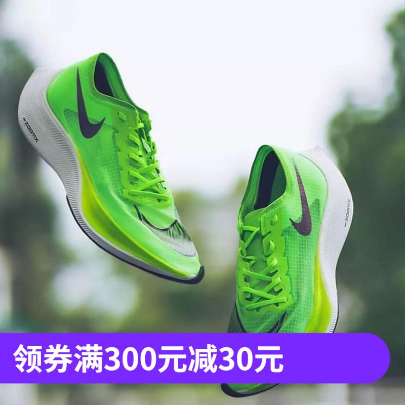NIKE ZOOM X VAPORFLY NEXT% 荧光绿男子马拉松跑步鞋 AO4568-300