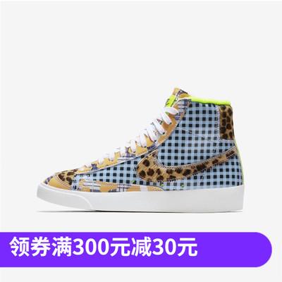 NIKE BLAZER MID'77 VNTG Trailblazer Men's Trendy Sports Casual Shoes CJ4239-491