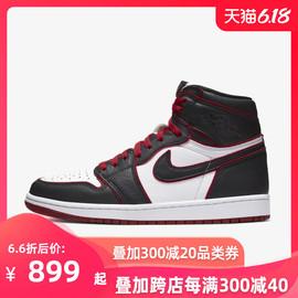 NIKE AIR JORDAN 1 AJ1男子黑曜石运动休闲篮球鞋 555088-062图片