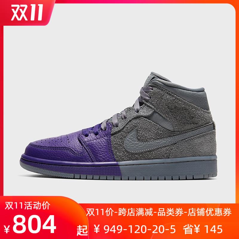 NIKE AIR JORDAN 1 SE UC女AJ1灰紫脚趾中帮运动篮球鞋CW5897-005图片