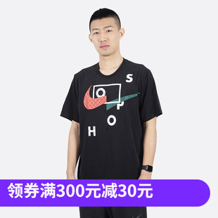 NIKE AS HOOP DREAM GRAPHIC TEE 男子休闲篮球短袖T恤CK1180-010