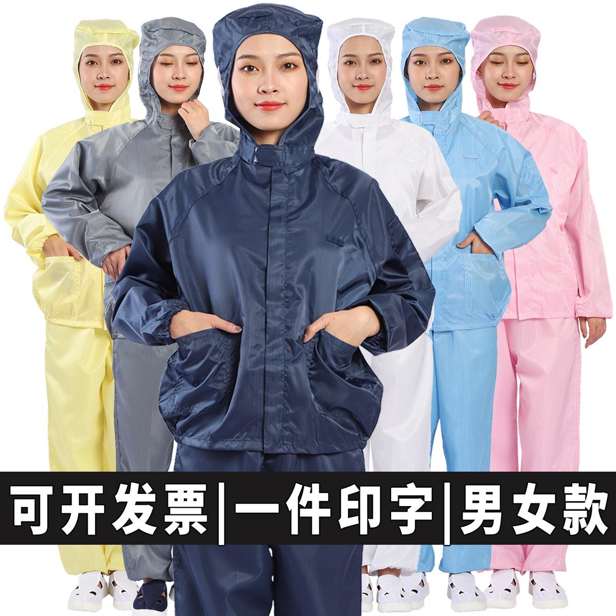Одежда защитная Артикул 557152884630