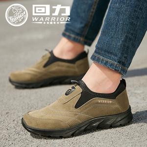 回力男鞋休闲鞋轻便防滑舒适一脚蹬春季透气回力男士运动鞋男