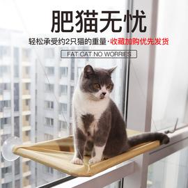 猫吊床挂式挂床挂篮猫窝猫咪窗户秋千吸盘式挂窝晒太阳宠物用品