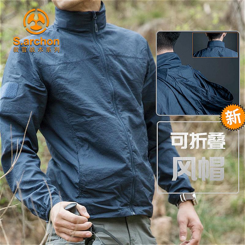 Mens ice silk sunscreen ultra thin breathable summer sunscreen mens anti ultraviolet outdoor skin clothing thin coat