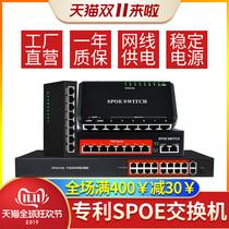 分线器集线器tplink口百兆网络交换机16SF1016MTLLINKTP