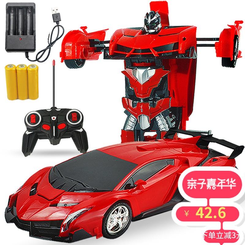 Роботы электронные Артикул 611561304517