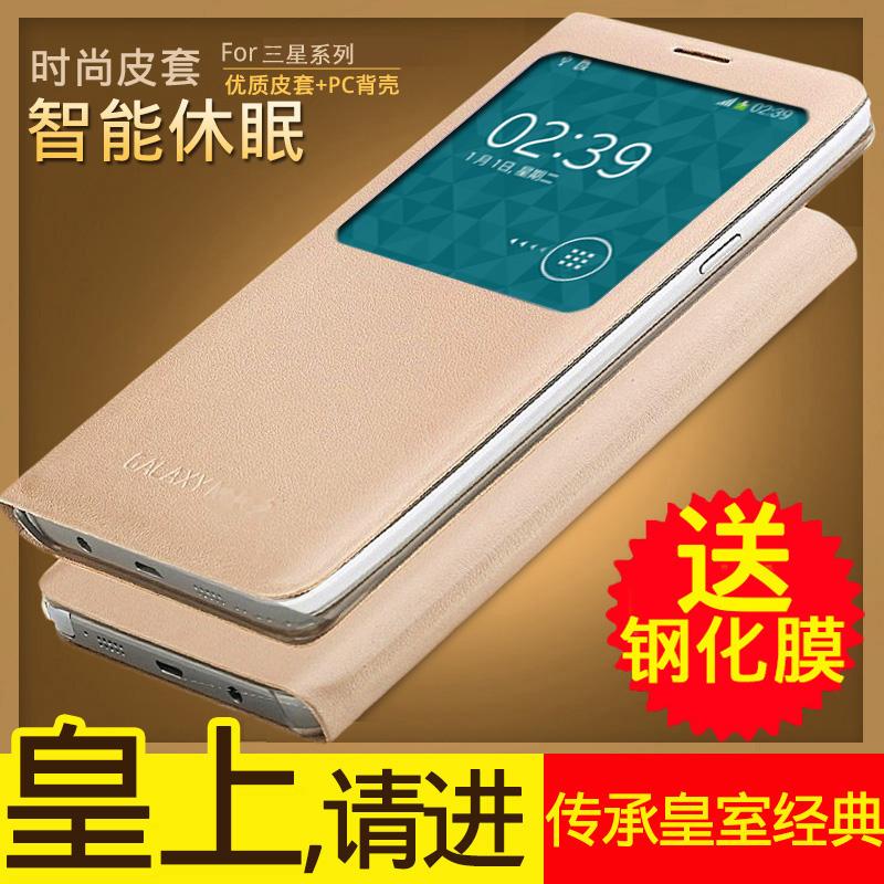 三星note3手机壳G N9006翻盖式n9008v皮套S5智能G9006W手机套休眠