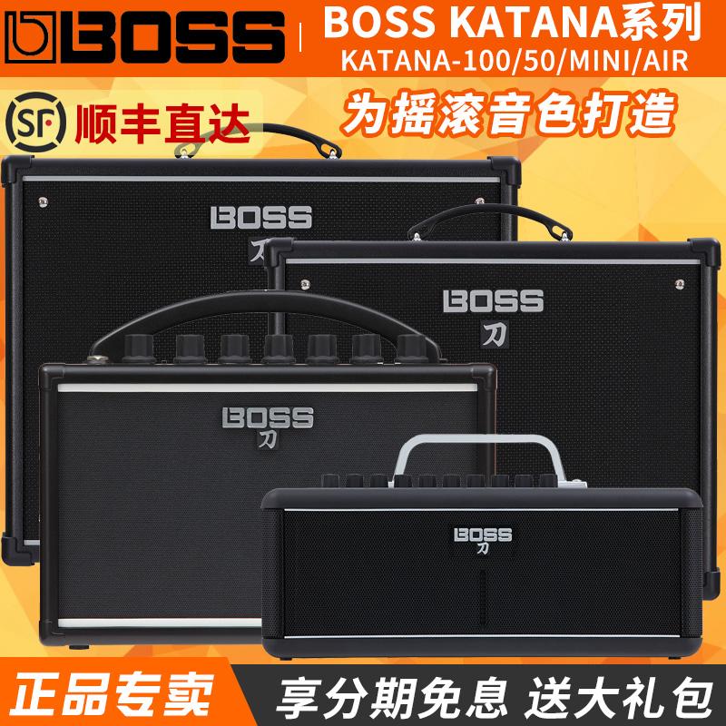 BOSS罗兰 KATANA MINI KTN-50 100 AIR电吉他音箱 刀系列摇滚音响