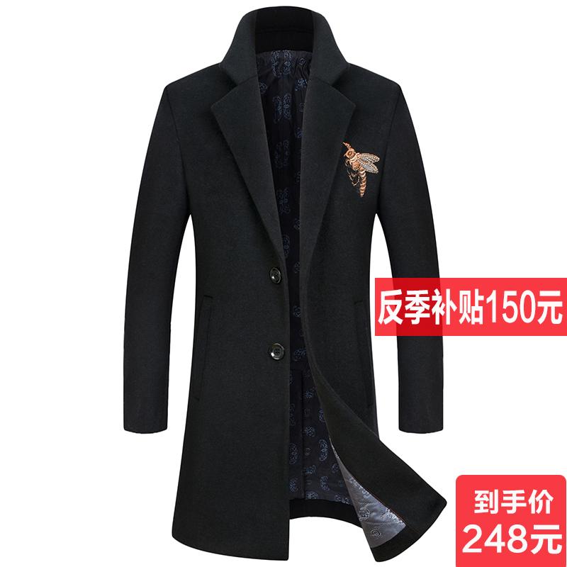 反季秋冬季毛呢大衣男装韩版商务修身中长款羊毛妮子英伦风衣外套
